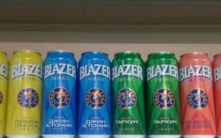 Коктейль Блейзер: история и состав напитка, вкусы и варианты приготовления, как правильно подавать
