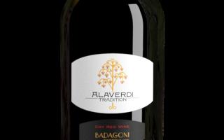 Вино Badagoni (Бадагони): обзор напитка, где и как производится