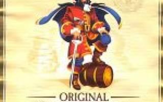 Ром Капитан Морган (Captain Morgan): виды и особенности напитка