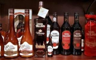 Ликер Вана Таллин (Vana Tallinn): стоимость, как пить и особенности