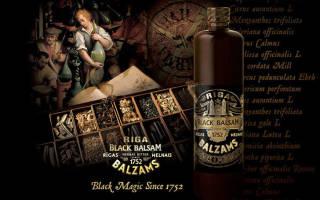 Настойка Riga Balzams (Рига Бальзам): как приготовить в домашних условиях, как выпивать и какая цена